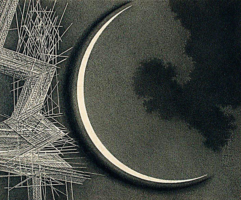 Paweł Frąckiewicz Księżyc